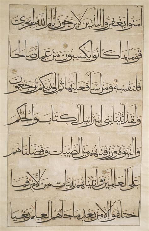 the quran a historical critical 074869577x quran