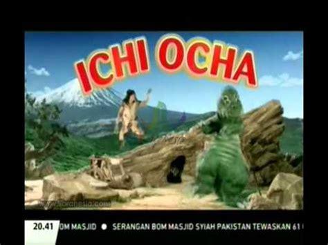 Teh Ichi Ocha 1 Dus tvc ichi ocha videolike
