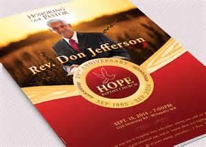 pastor anniversary program templates pastor anniversary service program large godserv market