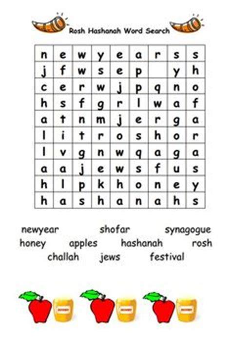 printable hanukkah quiz 1000 images about judaism on pinterest rosh hashanah