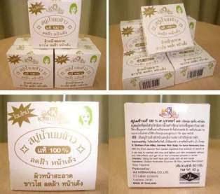 Ertos Eye Bag And Circle Serum Penghilang Kantong Mata Asli 100 sabun beras thailand supplier kosmetik agen kosmetik