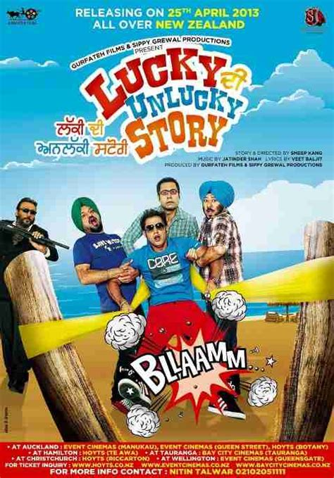 film comedy video free download punjabi comedy movie 2013 full movie free download