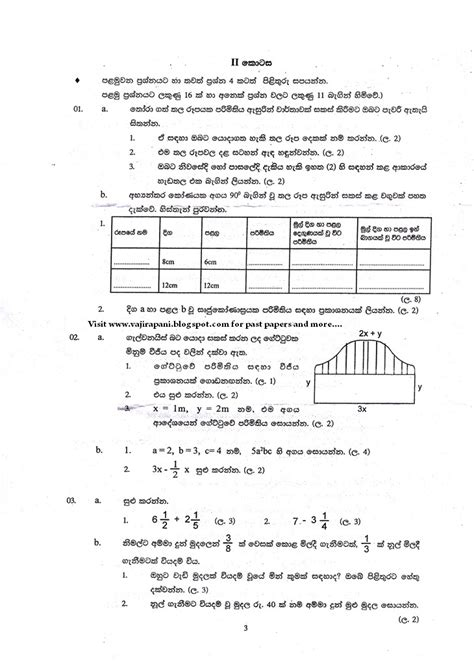 format factory startimes olympiad maths past papers free download