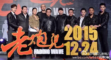film personil exo kris eks exo siapkan film baru berjudul fading wave