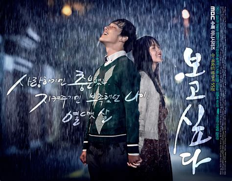 film korea romantis i miss you missing you 2012 g 252 ney kore dizi tanıtımı yeppudaa