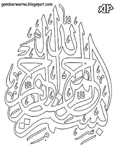 Mewarnai Kaligrafi Bismillah | Belajar Mewarnai Gambar