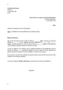 Exemple De Lettre Non Renouvellement Bail Modele Lettre Non Renouvellement Bail Document