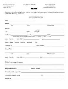 best photos of printable counseling consent forms
