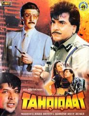 film ftv delivery order tahqiqaat vcd 1993