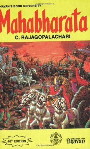 Mahabharata C Rajagopalachari mahabharata c rajagopalachari reviews summary story