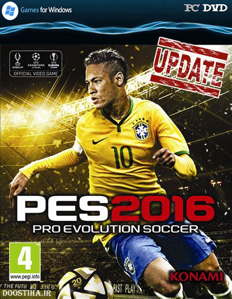 telecharger gp pes 2012 pro evolution soccer