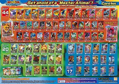 Animal Kaiser Ver 4 evo 2 animal kaiser official website