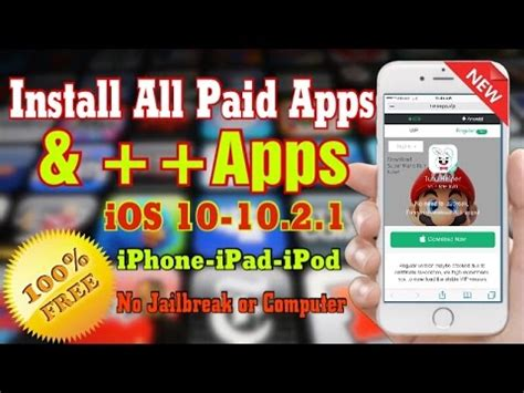 download paid apps on iphone ipad for free without jailbreak new download all paid apps apps for free ios 10 10 2 1