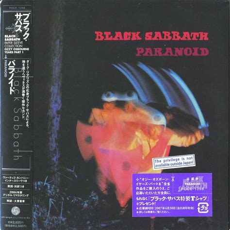 Is Paranoid Cheap by Paranoid Paper Sleeve Collection Black Sabbath Mp3 Buy