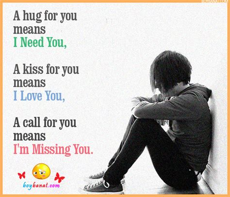 Missing Quotes I Miss My Best Friend Quotes 35 Best Miss You Quotes