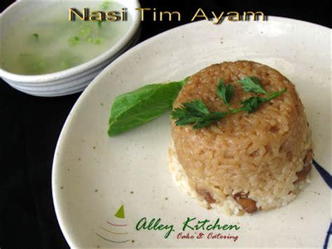 cara membuat nasi tim ayam jamur aroma from alley kitchen nasi tim ayam jamur