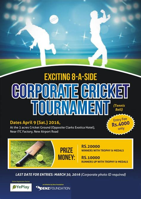 sle invitation letter format for cricket tournament