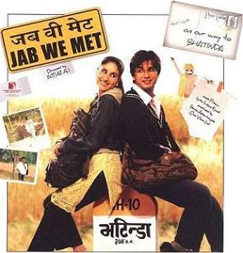 download mp3 from jab we met aaoge jab tum o saajna mp3 video free download lyricsguru in