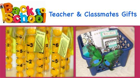 teacher presents to grade 1 students back to school classmates gifts gift ideas diy
