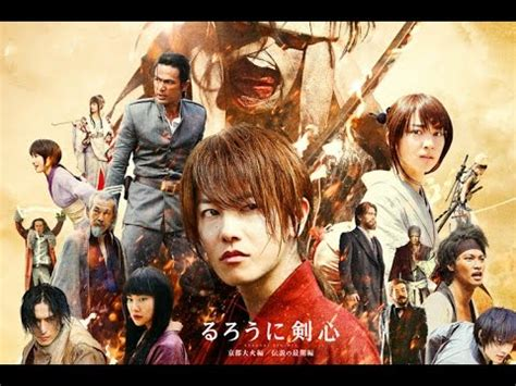 film seri rurouni kenshin rurouni kenshin kyoto inferno 2014 movie review youtube