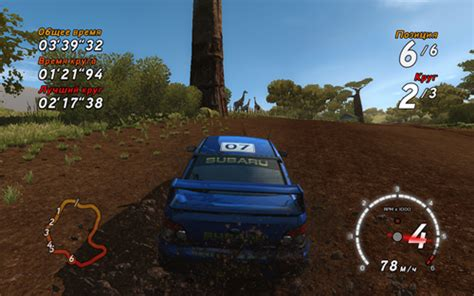 sega games full version free download sega rally revo game free download full version for pc