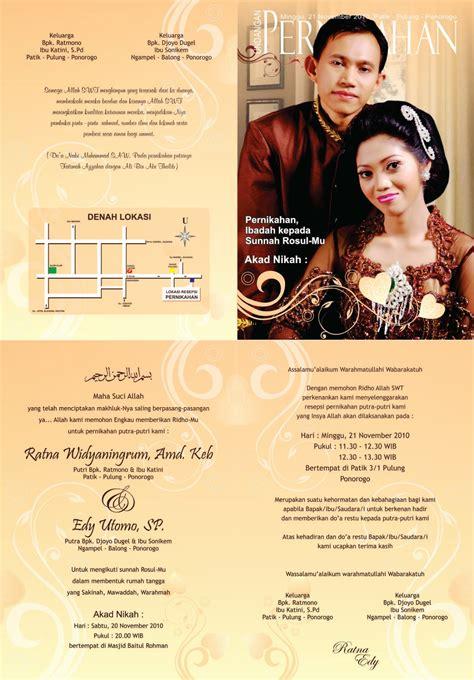 Undangan Nikah Ultah Dll contoh undangan pernikahan daerah medan saling berbagi