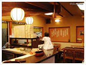 Sushi Restaurants Sushi Restaurants In Tokyo Baikoh Interior Tables And