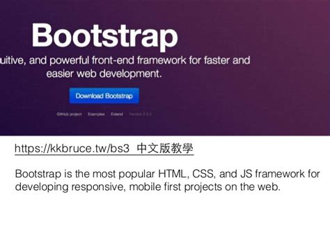 layoutit footer hyweb rwd cms develop scenario