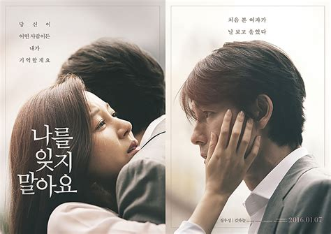 film robot tersedih don t forget me trailer is heart crushing couch kimchi