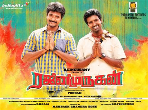 download film gan core kud rajini murugan movie download sientalyric