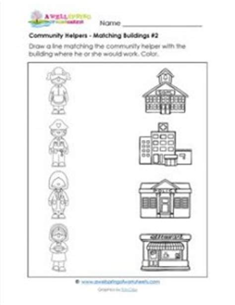 precision pattern works columbus in community helpers matching buildings 2 a wellspring