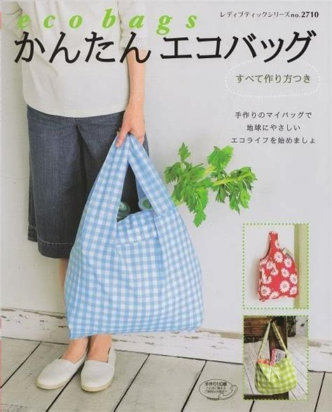 tote bag pattern books easy eco bags japanese sewing pattern book for shopping