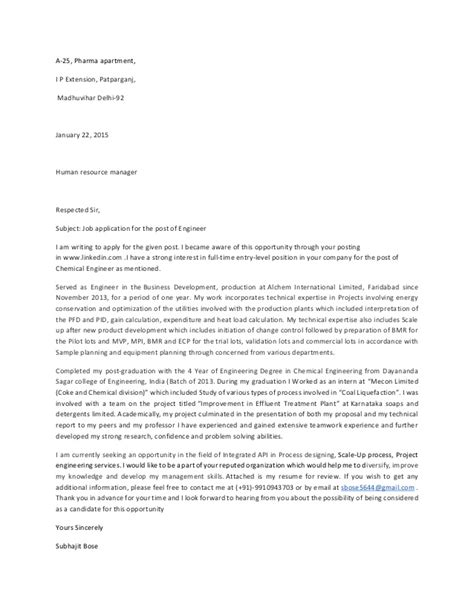 cover letter subhajit bose chemical engineer  yr exp
