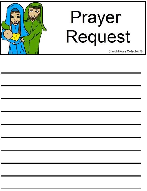 prayer request card template church house collection nativity sunday school lesson