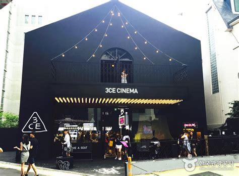 cineplex wisata 3ce cinema gt informasi wisata korea tourism organization