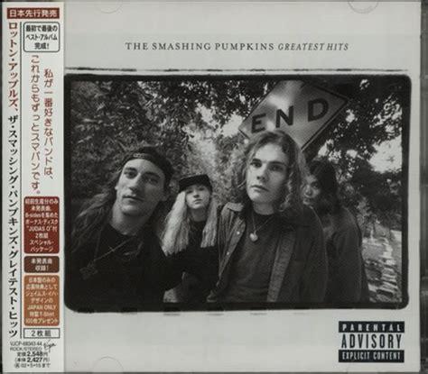 The Smashing Pumpkins Greatest Hits smashing pumpkins greatest hits records lps vinyl and