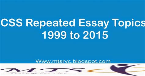 Tcu Essay Questions 2015 by Css Repeated Essay Topics 1999 To 2015 M A Zone Testing