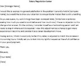 write salary negotiation letter sample