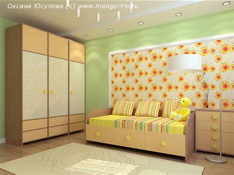 yellow walls bedroom yellow walls bedroom