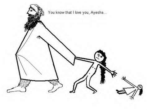 prophet mohammed ayisha1 iranaware