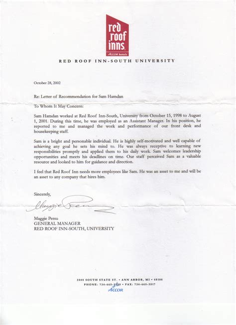 Employment recommendation letter letter of recommendation