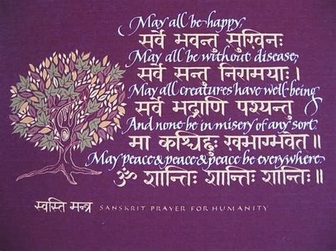 advent meaning in hindi 1000 images about sanskrit on pinterest literatura