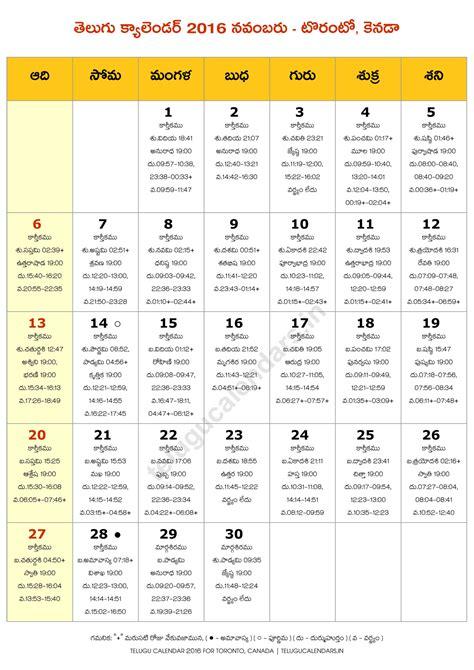 Calendar 2016 Pdf Canada Telugu Calendar Toronto Canada 2016 November Pdf