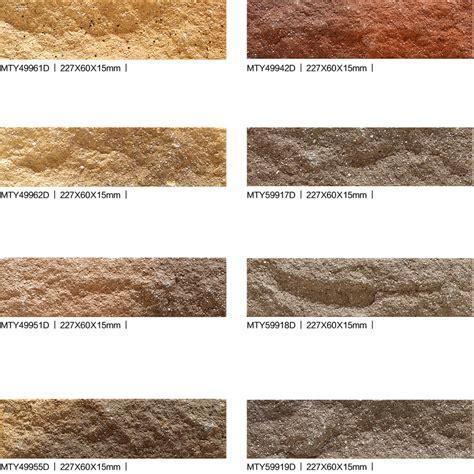 decorative brick wall tiles low price tiles decorative brick exterior wall tile