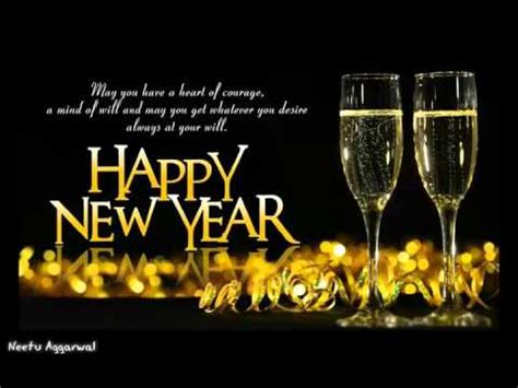 happy new year to all my family and friends happy new year to all my family friends