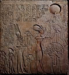 Egyptian Light Bulb Pharaoh Akhnaton