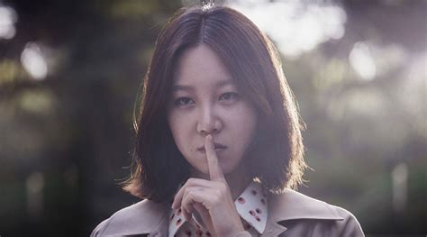 film baru gong hyo jin waduh gong hyo jin berkaca kaca di poster terbaru