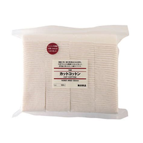 Cotton Pads 50 Pcs muji unbleached cut cotton pads 60x50mm 180pcs
