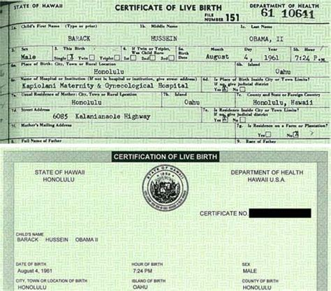 full form birth certificate ontario how do i obtain a new birth certificate