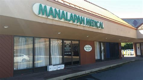 design center plaza manalapan nj we re conveniently located on route 9 south in manalapan
